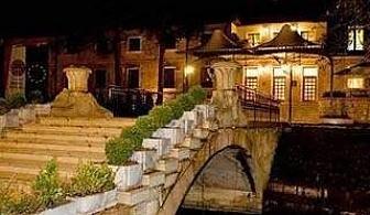 Нова Година в Кайлъка, 2 дни с Празнична вечера и вътрешен басейн от  Парк-хотел Кайлъка, Плевен