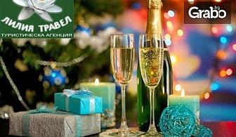Нова година в Кавала! 3 нощувки със закуски и вечери, едната празнична, в Хотел Airotel Galaxy****