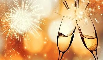 Нова Година в комплекс Еверест, с. Червен до Асеновград! 2 нощувки на човек със закуски и вечери, едната Празнична