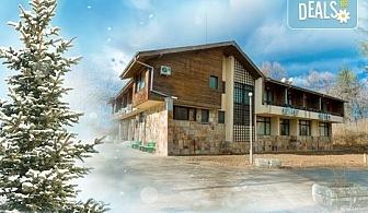 Нова година в комплекс Фазанария до Пазарджик! 2 нощувки със закуски, вечери, богата трапеза, DJ програма, заря и новогодишен огън
