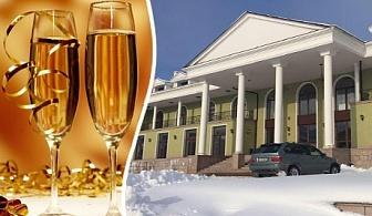 Нова Година в Копривщица! 3 нощувки за двама възрастни + 2 деца до 15г. със закуски + Новогодишна вечеря от хотел Биопойнт