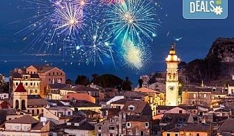 Нова година на о. Корфу, Гърция! 3 нощувки със закуски и вечери в Olympion village 3+*, транспорт, водач и посещение на двореца Ахилион!
