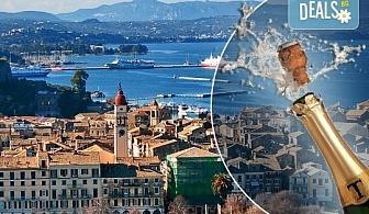 Нова година на о. Корфу, Гърция! 3 нощувки със закуски и 2 вечери в Olympion village 3+*, собствен транспорт