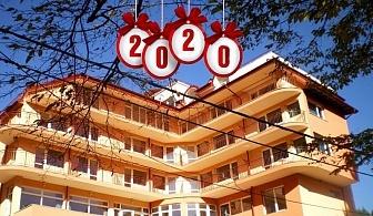 Нова година в Костенец! 2, 3, 4 или 5 нощувки на човек със закуски + Новогодишна вечеря + минерален басейн и релакс зона от хотел Костенец
