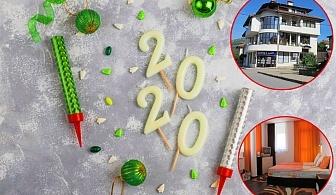 Нова Година в Котел! 2 нощувки на човек със закуски + Новогодишна вечеря с DJ от Къща за гости Лефтерова
