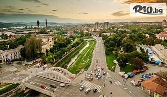 Нова година в Крагуевац, Сърбия! 2 нощувки със закуски + автобусен транспорт, водач и туристическа програма в Ниш, от Шанс 95 Травел