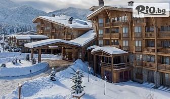 Нова година край Банско! Нощувка със закуска и вечеря с празнично меню в апартамент или вила за до 6-ма + СПА, басейни и трансфер до ски пистите, от Апартаментен комплекс Пирин Голф 4*