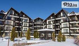Нова година край Банско! 3 или 4 нощувки, закуски и вечери /едната Новогодишна/ + СПА с вътрешен басейн, от Хотел Aspen Resort 3*