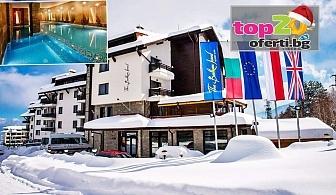 Нова Година край Банско! 3, 5 или 7 Нощувки със закуски и вечери, Празнична вечеря, Басейн, СПА и Трансфер до лифта в Хотел Балканско Бижу 4* от 419 лв. на човек
