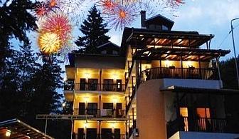 Нова година край Троян. 3 нощувки, 3 закуски и 3 вечери - едната празнична + басейн с МИНЕРАЛНА вода за 265 лв. в хотел Илинден, Шипково