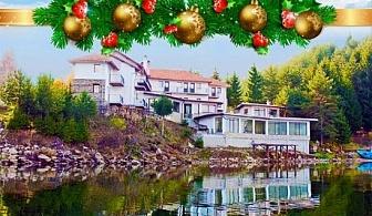 Нова Година край язовир Доспат! ТРИ нощувки със закуски, 2 обяда и 3 вечери (едната празнична) + релакс пакет в семеен хотел Емили, Сърница