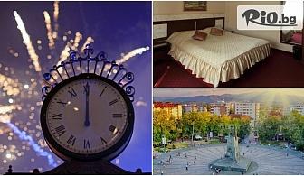Нова година в Кралево, Сърбия! 2 нощувки със закуски + 1 стандартна вечеря в Хотел Botika 4*, от Шанс 95 Травел
