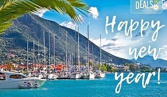 Нова година на красивия остров Лефкада, Гърция! Екскурзия с 3 нощувки, 3 закуски и 2 вечери в Lefkas 3*+, транспорт и водач от Българият Травъл!