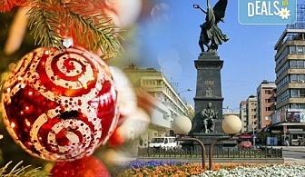 Нова година 2017 в Крушевац, Сърбия! 2 нощувки със закуски и 1 вечеря в Hotel Dabi 3* и 1 празнични вечеря!