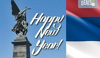 Нова година 2018 в Крушевац, Сърбия! 2 нощувки в Hotel Dabi 3*, 2 закуски, 1 вечеря и Празнична вечеря, музика на живо и неограничени напитки