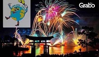 Нова година в Кушадасъ! 3 или 4 нощувки на база All Inclusive с празнична вечеря в хотел Sealight Resort 5*