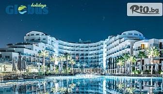 Нова година в Кушадасъ! 3 или 4 нощувки на база All Inclusive в Sea Light Resort Hotel 5* + Безплатно за дете до 13 години, от Глобус Холидейс