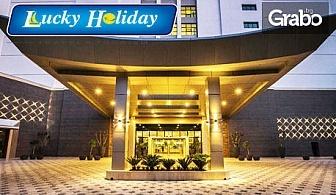 Нова година в Кушадасъ! 4 нощувки на база Ultra All Inclusive с празнична вечеря в Хотел Amara Elite*****