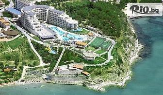 Нова година в Кушадасъ! 4 нощувки на база Ultra All Inclusive в Хотел Sealight Resort 5* + Новогодишна гала вечеря, от Белпрего Травел