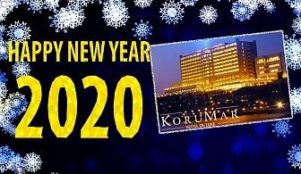 Нова година в Кушадасъ, Турция! 4 нощувки на човек на база All Inclusive + празнична вечеря в хотел Korumar Deluxe 5*
