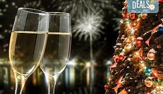 За Нова година на о. Лефкада, Гърция! Nirikos 3*, 3 нощувки със закуски и вечери от България Травъл