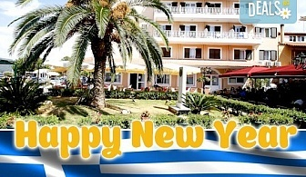 Нова година на о. Лефкада, Гърция! 3 нощувки със закуски и 2 обикновени и 1 празнична вечеря в Hotel Nirikos 3*, транспорт и водач от Еко Тур Къмпани!