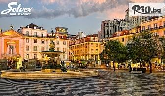 Нова година в Лисабон! 5 нощувки със закуски в хотел HF Fenix 4* + самолетни билети и летищни такси, от Солвекс