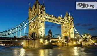 Нова година в Лондон! 4 нощувки със закуски + самолетен транспорт, летищни такси и ръчен багаж, от Bulgarian Holidays