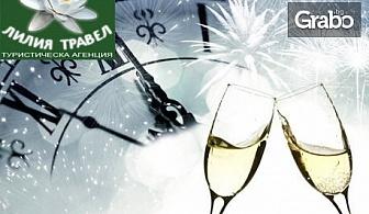 Нова година в Македония! 2 нощувки със закуски и празнични вечери с жива музика в Комплекс Етно манастир в Крива Паланка