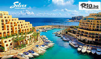 Нова година в Малта! 4 нощувки със закуски в хотел Oriana at the Topaz 4* + самолетни билети и летищни такси, от Солвекс