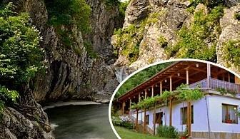 Нова Година в с. Медвен - Сливенския Балкан! 3 нощувки със закуски + празнична вечеря САМО за 239 лв. в Еко селище Синия Вир