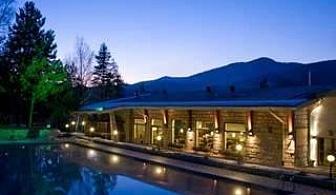 Нова Година с минерални басейни, пакет 3 нощувки   Празничен куверт за двама в Хотел Велина, Велинград