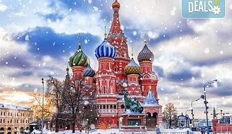 Нова година в Москва и Санкт Петербург с ТА Солвекс! Самолетни билети, 7 нощувки със 7 закуски и 3 обяда в хотели 4*, трансфери, включени екскурзии