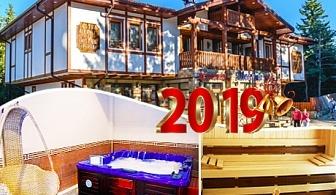 Нова година в МПМ хотел Мериан, Пампорово! 3 нощувки на човек със закуски и вечери, едната празнична + джакузи, сауна и парна баня