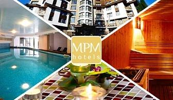 Нова година в МПМ хотел Мурсалица, Пампорово! 3 нощувки на човек със закуски и вечери + празничен куверт + уелнес пакет