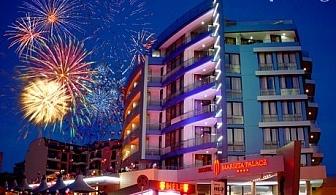 Нова Година в Несебър! 2 нощувки със закуски и вечери (едната празнична) в хотел Мариета Палас****