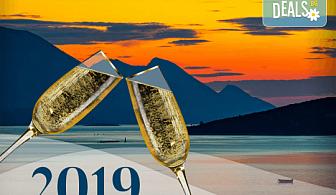 Нова година 2019 в Неум, Босна и Херцеговина! 4 нощувки със закуски и вечери в хотел Stela 3*, собствен транспорт