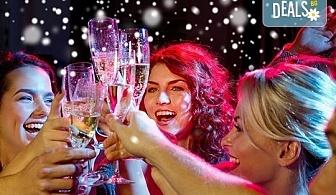 Нова година 2019 в Ниш! 3 нощувки със закуски в хотел Rile Men 3*, празнична Новогодишна вечеря в Etno Kafana Biser, транспорт и водач, със Запрянов Травел