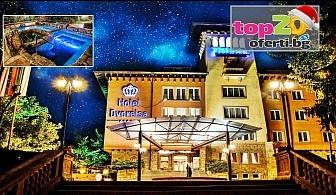 5* Нова година! 3 Нощувки със закуски, 2 обяда и 2 вечери + Празнична вечеря + Минерални басейни и СПА пакет в СПА Хотел Двореца 5*, Велинград, на цени от 759 лв. на човек