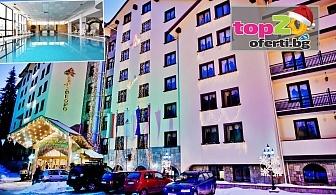 5* Нова Година! 3 Нощувки със закуски и вечери + Празнична вечеря в Ресторант Перелик, Басейн и СПА в хотел Пампорово 5*, Пампорово, на цени от 469 лв./човек