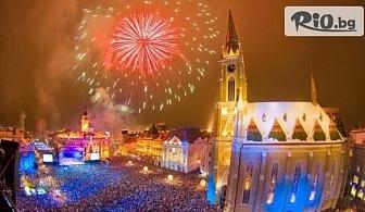 Нова година в Нови Сад! 2 или 3 нощувки със закуски и Новогодишна Гала вечеря с празнична програма в Парк Хотел 5* + басейн и СПА пакет, от Bella Travel