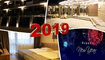 Нова Година в НОВИЯ Балнео комплекс  Панорама - Велинград. 3 нощувки на човек със закуски и празнична вечеря само за 320 лв.