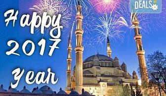 Нова година в Одрин, Турция! 2 нощувки, 2 закуски, 2 вечери, едната, от които Новогодишна в Hotel Margi 5* и възможност за транспорт! Безплатно за дете до 5 години!