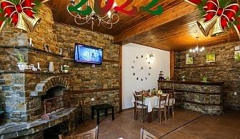 Нова година в Огняново! Наем на къща за ТРИ нощувки за 21 човека + открито барбекю, сауна и камина от Къща на Времето