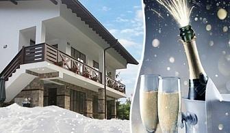 Нова Година в Огняново! 3 нощувки за двама, трима или петима в къщи за гости Релакс