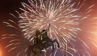 Нова година в Охрид, Македония! 2 нощувки на човек със закуски+2 вечери едната с жива музика и неограничена консумация на алкохол и безалкохолни + транспорт от Бояна Тур!