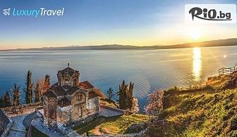 Нова година в Охрид, Македония! 3 нощувки със закуски и вечери + новогодишна празнична вечеря в Хотел Belvedere 4* + транспорт, от Луксъри Травел