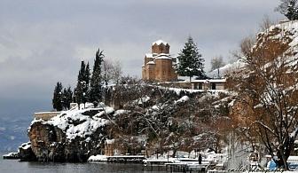 Нова Година 2020 в Охрид, Македония! 2 нощувки на човек със закуски и вечери, едната празнична + транспорт от ТА Поход