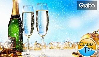 Нова година в Охрид! 3 нощувки със закуски, 2 стандартни и една празнична вечери, плюс транспорт