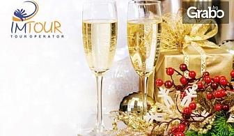 Нова година в Охрид! 3 нощувки със закуски и вечери, две от които празнични, плюс транспорт и посещение на Скопие и Струга